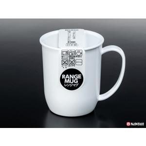 ○プラスチック製のフタ付き マグカップ です。  フタは上に置くだけの簡単なフタです。 ※フタをした...