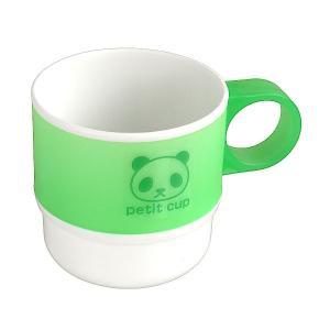 マグカップ 子供用 グリーン 200ml