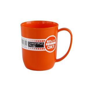マグカップ オレンジ 300ml