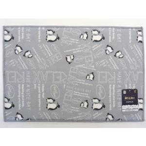バスマット 滑り止め付 30×45cm ペンギンの写真