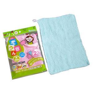 雑巾 吊りヒモ付 ピンク・ブルー 各1枚入