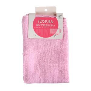 バスタオル 50×100cm ピンク|kawauchi
