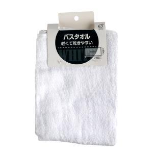 バスタオル 50×100cm ホワイト|kawauchi