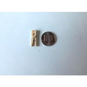 木製ピンチ(小) 50個入りの詳細画像2