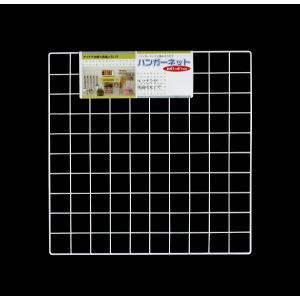ワイヤーネット 41×41cmの商品画像