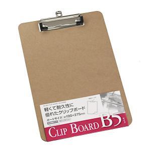 クリップボード B5サイズ用 MDF素材...