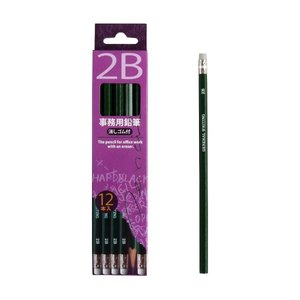 鉛筆 2B 消しゴム付 12本入