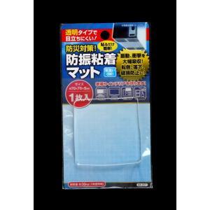 粘着マット 転倒防止用 7×7cm kawauchi