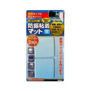粘着マット 転倒防止用 5×5cm 2枚入 kawauchi