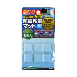 粘着マット 転倒防止用 2.5×2.5cm 6枚入 kawauchi
