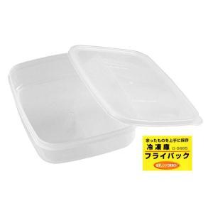 冷凍庫 フライパック C/D5665