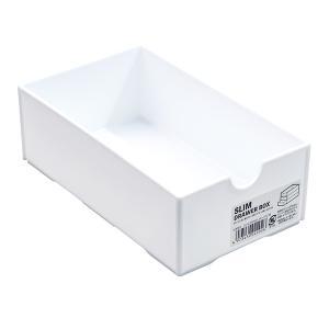 引き出しボックス スリムタイプ