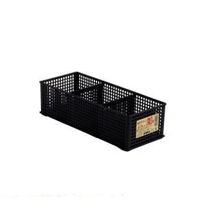 ボックス 仕切りタイプ 深型 ブラック