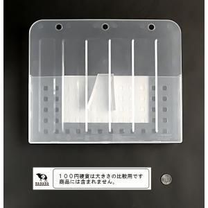 ファイルポケット A4 横型 クリアの詳細画像1