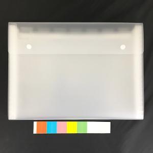 ドキュメントファイル A4サイズ用 8ポケット クリアの画像