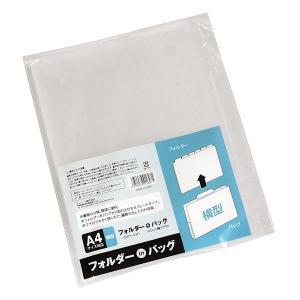フォルダー(5ポケット分類) バッグ付 A4サイズ用