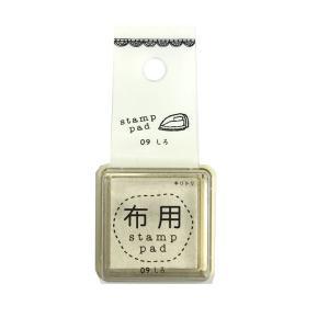 布用スタンプパッド 白|kawauchi