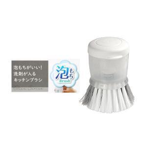 洗剤が入る キッチンブラシ|kawauchi