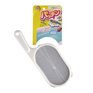 パッチンお風呂ネット|kawauchi