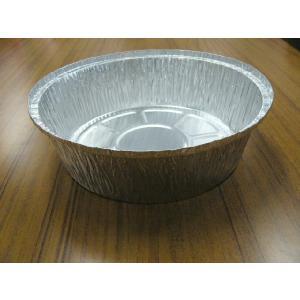 アルミ鍋 丸型 特大 1900mlの詳細画像2