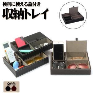 kawauso レザー 蓋付 トレイ 整理 名刺 収納 高級感 アンティーク 仕切り(黒)|kawauso