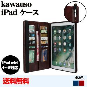 kawauso PUレザー ipad mini1.2.3.4.5 高級感 アイパッド ケース メンズ スタンド付 カード収納 (茶色・紺色)|kawauso