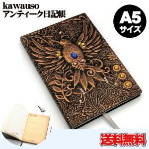 kawauso PUレザー アンティーク 手帳 立体 ビンテージ 壁画風 ノート  不死鳥 バード A5サイズ|kawauso