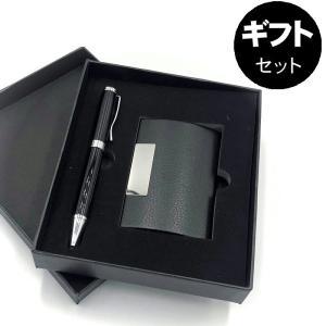 kawauso ギフト箱付 名刺入れ ボールペン付 黒 セット メンズ PUレザー kawauso