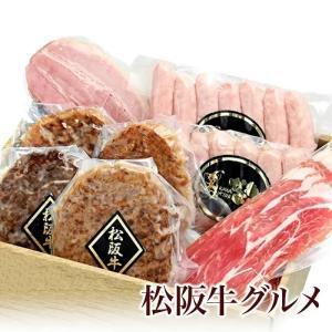 松阪牛ハンバーグなど、松阪牛の加工品を中心に、かわよしで人気の商品をギフト用にピックアップしました。...
