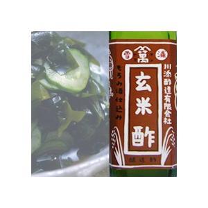 玄米酢(無農薬) 720ml|kawazoesuzou
