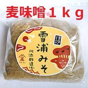 無添加手造り麦味噌 1kg|kawazoesuzou