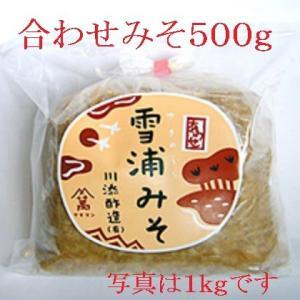 無添加手造り合わせ味噌 500g|kawazoesuzou