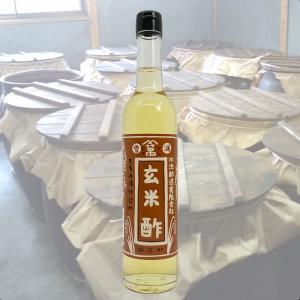 玄米酢(無農薬) 360ml|kawazoesuzou