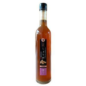 飲む玄米酢 酢らり「しょうが」600ml 希釈用|kawazoesuzou
