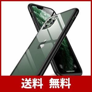【対応機種】iPhone 11 Pro(5.8インチ)専用のカバーです。( ※対応機種を間違いないよ...