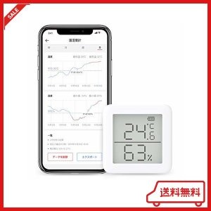 SwitchBot スイッチボット デジタル 温湿度計 スマート家電 ? 高精度 スイス製センサース...