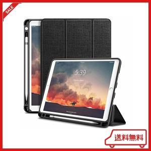 ipad air(第三世代) ケース2019春発売 iPad Pro 10.5 ケース Infila...