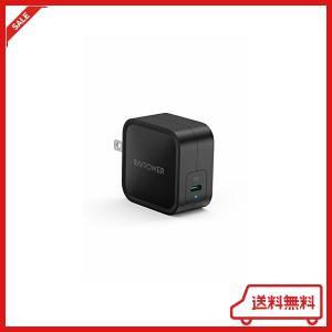 RAVPower 61W USB-C 急速充電器(世界最小最軽量クラス)【GaN (窒化ガリウム)採...