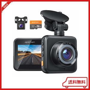 【2020最新版】APEMAN ドライブレコーダー 前後カメラ 特製32GB SDカード付き コンパ...