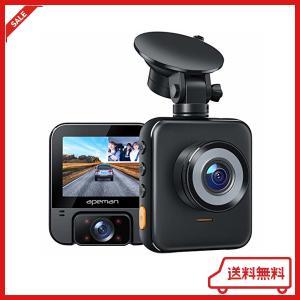 【2021最新版】APEMANドライブレコーダー 前後カメラ 車内+車外カメラ搭載 4赤外線暗視ライ...
