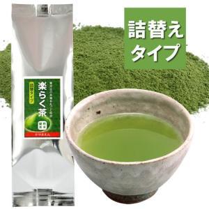 商品名 : 粉末緑茶 (詰替え用) 原料 : お茶(静岡)  内容量 : 50g 賞味期限 : 1年...