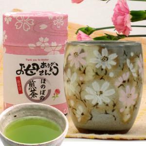 母の日 誕生日 2021 プレゼント 緑茶80g桜缶入、秋桜湯呑 ギフト セット 緑茶 日本茶  お...