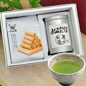 父の日 煎茶 80g と  お茶菓子(抹茶の里)セット プレ...