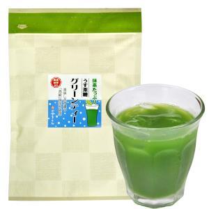 グリーンティー(うす茶糖)  粉末 400g ※  パウダー 粉
