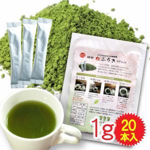 べにふうき茶 粉末茶 スティック (1g×20包) ※ メチル化カテキン含有の 粉末緑茶で お茶|kayamaen
