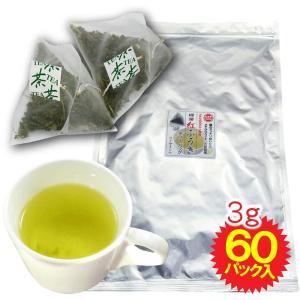 べにふうき茶ティーバック(3g×60P)平袋入り ※ メチル化カテキン含有の 緑茶|kayamaen