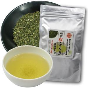べにふうき茶(茶葉タイプ)80g ※ メチル化カテキン含有の 緑茶|kayamaen