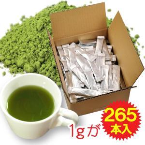 べにふうき茶 粉末茶 スティック (1g×265包) ※ お茶 メチル化カテキン含有の 粉末緑茶|kayamaen