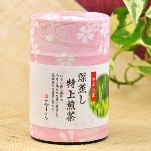 商品名 : 深蒸し茶 内容量 : 煎茶80g/和紙缶入 原材料 : お茶 (静岡産) 賞味期限 : ...