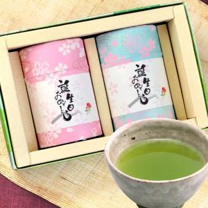 商品名 : 深蒸し茶セット 内容量 : 煎茶80g×2/和紙缶入 原材料 : お茶 (静岡産) 賞味...